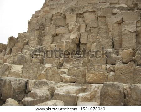 pyramid of Cheops Egypt Giza #1561073060