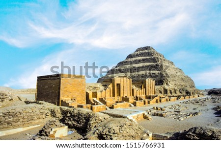 Pyramid of Djoser (Stepped pyramid), an archeological remain in the Saqqara necropolis, Egypt. UNESCO World Heritage Stock photo ©