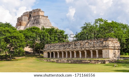 Pyramid of the Magician, Old Lady\'s House - Uxmal, Mexico