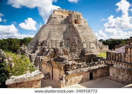 Shutterstock Pyramid of the Magician (Piramide del adivino) in ancient Mayan city Uxmal, Mexico