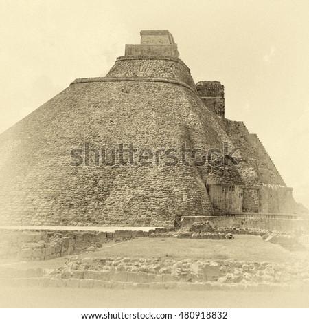 Pyramid of the Magician - Uxmal, Yucatan, Mexico (stylized retro)