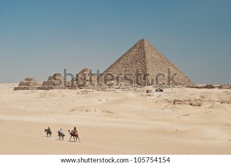 pyramids giza - stock photo