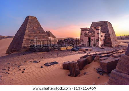 Pyramids of Meroe, Sudan. Meroë is an ancient desert pyramid city, east bank of the Nile near Shendi, Sudan, approximately 200 km north-east of Khartoum in the desert