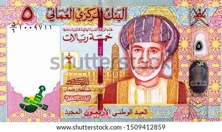 Qaboos bin Sa'id. Portrait from Oman 5 Rials  2000 Banknotes. Banknotes. An Old paper banknote, vintage retro. Famous ancient Banknotes. Collection.