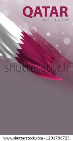 Qatar Flag, Qatari Colors (3D Render)