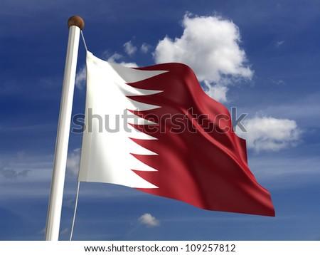 Qatar flag (with clipping path)