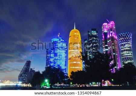 Qatar landmark building #1354094867
