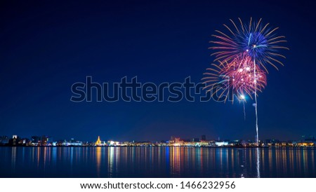 Qatar National Day is a national commemoration of Qatar's unification in 1878. It is celebrated annually on 18 December. Qatar National Day fireworks by the corniche.