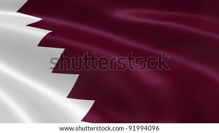 Qatari flag in the wind. Part of a series.