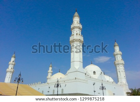 Qiblatain Mosque, one of the most popular mosque in Medina, Saudi Arabia. Pilgrim usually come to the mosque during hajj or umra