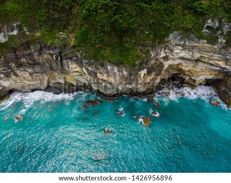 Qingshui Cliffs Hualien Taiwan Drone Photography Ocean ストックフォト ©