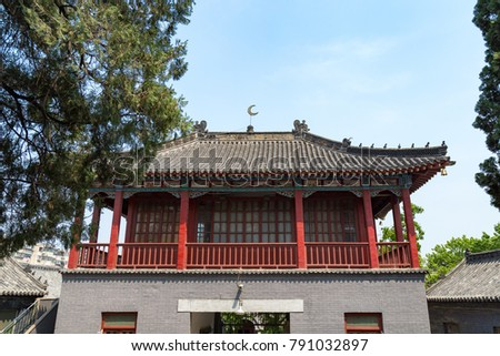 Qingzhen Si mosque in Jinan, China. Praying location for the local muslim community, it features unique chinese decorations in it's interiors #791032897