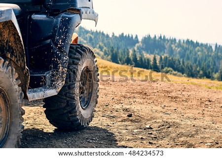 Quadbike in the mountains Stock photo ©