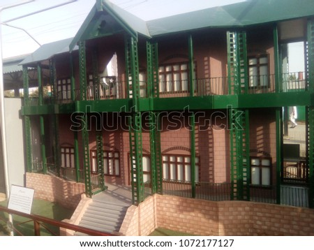 Quaid Residency Ziarat #1072177127