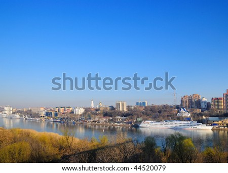 Quay of the big city. Rostov-on-Don. Russia