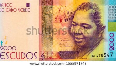 Queen of Morna, portrait on Cape Verde 2000 Escudos 2014 Bank note. the Queen of Morna, a singer from the Cape Verde jazz style Celebrated for receiving a Grammy in 2006 for the Voz d'Amor album. #1555891949
