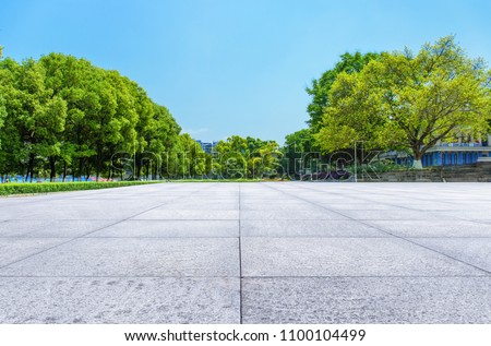 Quiet park, expansive square and green woods