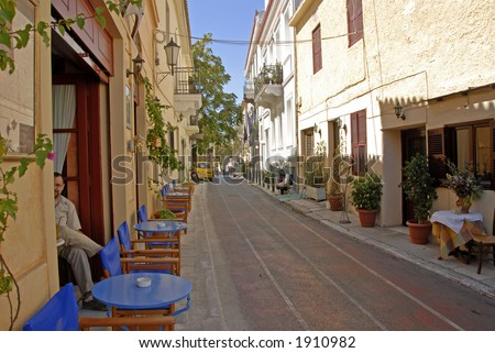 Quiet Street in Athens