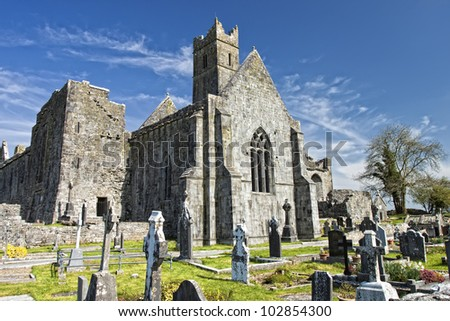 Quin Abbey  in Quin, Co.Clare in Ireland.