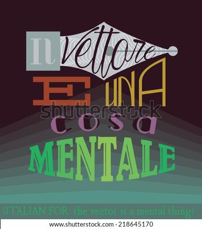 quote in italian after leonardo