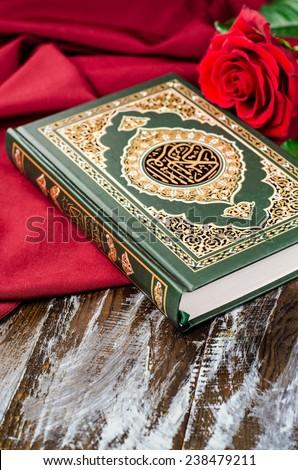 Quran for wedding