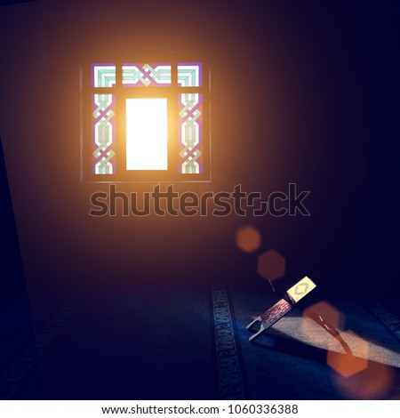 Quran in the Turkish mosque #1060336388