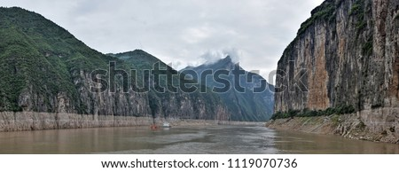 Qutang Gorge on Yangtze river is one of the majestic Three Gorges in Hubei province in China. #1119070736