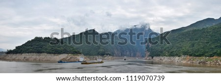 Qutang Gorge on Yangtze river is one of the majestic Three Gorges in Hubei province in China. #1119070739
