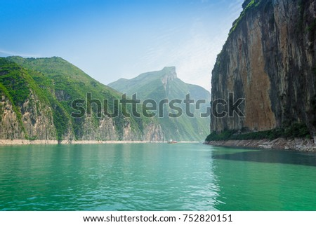 Qutang Gorge towards Three Gorges Dam, China #752820151