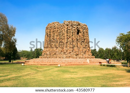 Qutb Minar ruins in the city of Delhi in India