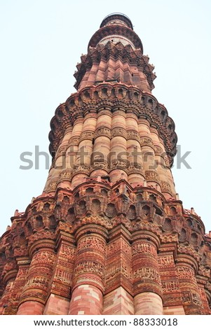 Qutub Minar, New Delhi - It is the tallest brick minaret in the world. The tower has been built in XII-XIII centuries