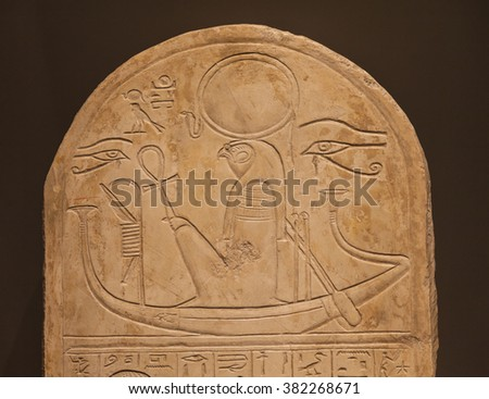 Ra or Re is the ancient Egyptian solar deity - 1000 B.C. #382268671