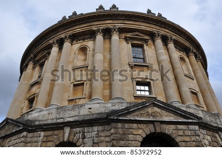 Radcliffe Camera at Oxford University, England - stock photo