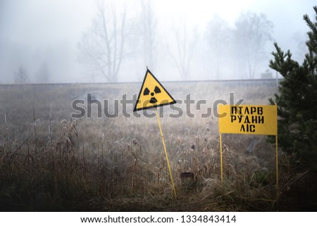 """Radiation in Chernobyl outskirts 2019 with sign saying """"Beware of Radiation""""  #1334843414"""