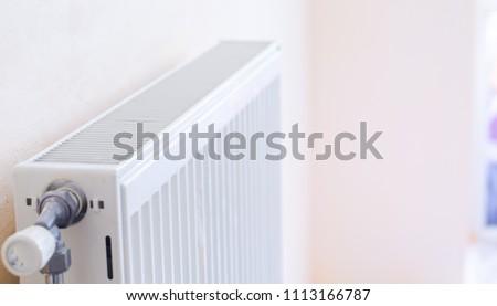 radiator wall background
