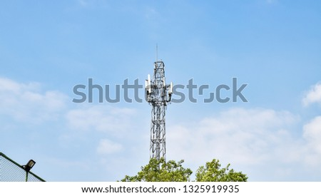 Radio tower have an antenna for broadcasting for radio signal, phone signal or television signal with wireless technology #1325919935