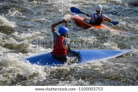 Rafting, canoeing, kayak,rafting,  competitions of rowing athletes on the river