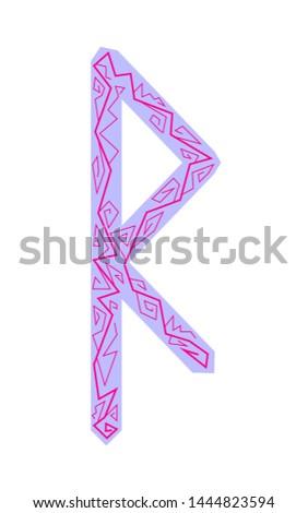 Raido rune. Ancient Scandinavian runes. Runes senior futarka. Magic, ceremonies, religious symbols. Predictions and amulets.