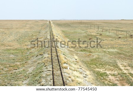 Rail track going into infinity