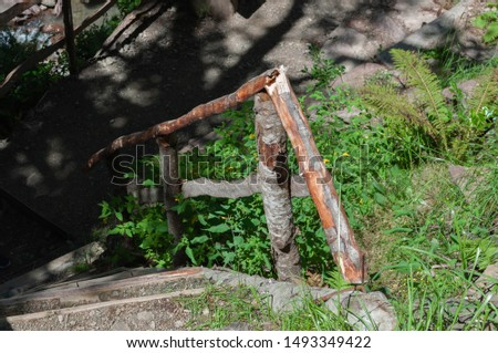 railings  of walking trails of the national park in the forest of the Caucasus mountains #1493349422