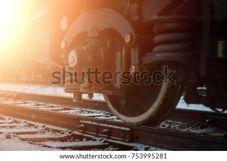 railroad cars loaded with coal, the train transports coal. loading of wagons with coal. night views. #753995281