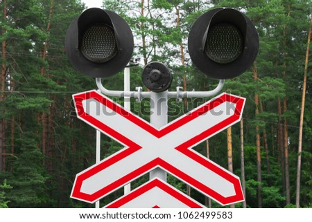 Railway semaphore in the forest - Shutterstock ID 1062499583