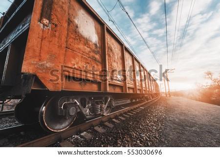 railway station with cargo...