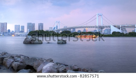 Rainbow Bridge in Tokyo without it's signature lighting due to energy conservation efforts in the wake of the Nuclear crisis.