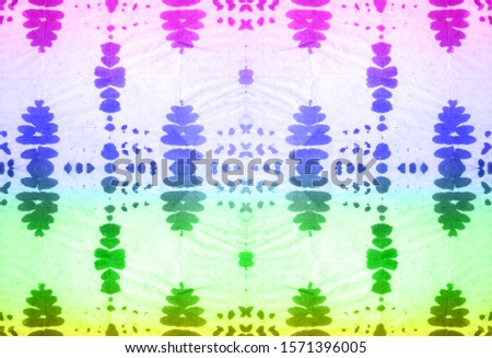 Rainbow Dirty Art wallpaper. Endless Retro Endless Ornament. Beautiful Rainbow Hand Drawn. Painted batik. Motley Motley Picture. Dirty Art. Light halftones.