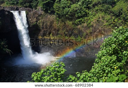Rainbow Falls (Big Island, Hawaii) 01