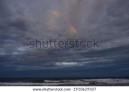Rainbow Flashes in Doulan Beach (都蘭海灘一抹彩虹) ストックフォト ©