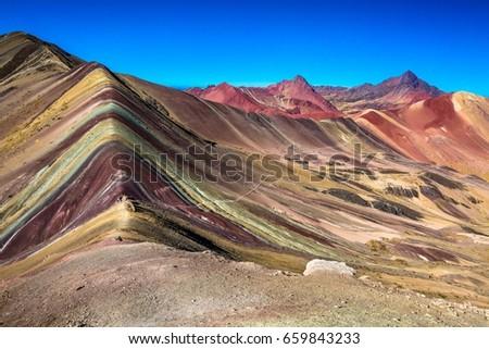 Rainbow Mountain Ausangate Cusco Peru