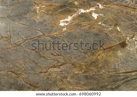 Rainforest Brown - marble randomly rugged dark brown and beige stripes. Marble texture for the 3D interior modeling. Natural material for tiles, countertops, window sills and decorative details. #698060992
