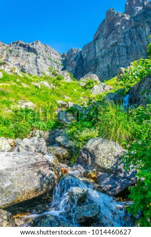 Raisko praskalo waterfall in the central balkan national park, Bulgaria #1014460627